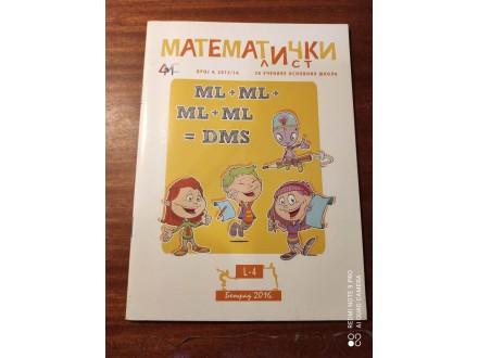 Matematički list 4 2015/2016