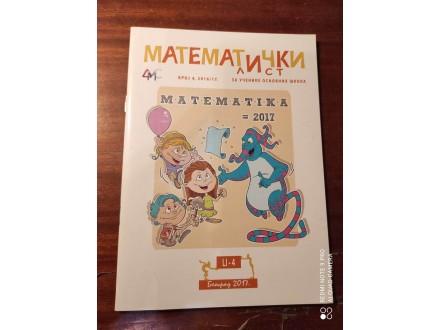 Matematički list 4 2016/2017