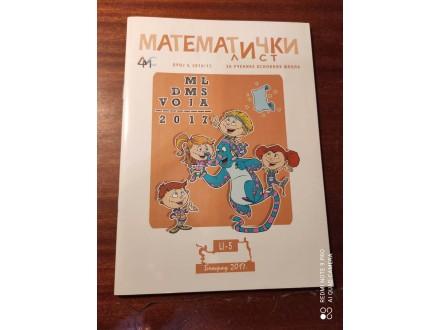 Matematički list 5 2016/2017