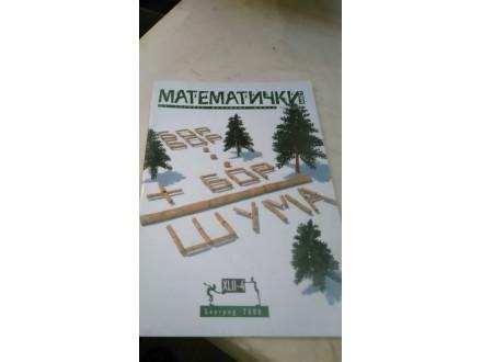 Matematički list - BROJ 4, 2007/8