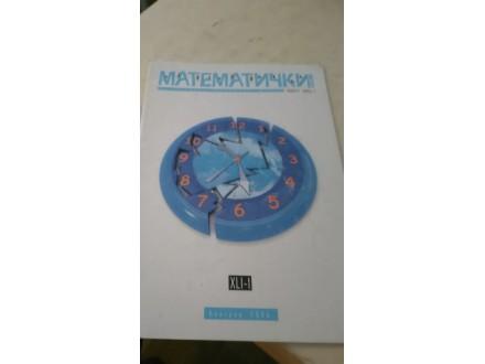 Matematički list broj 1. 2006/7. za osnovnu školu