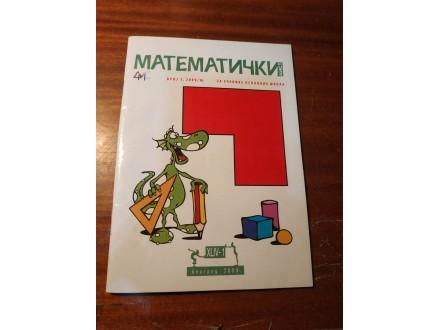 Matematički list broj 1 2009/2010