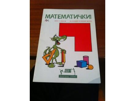 Matematicki list broj 1 2009/2010