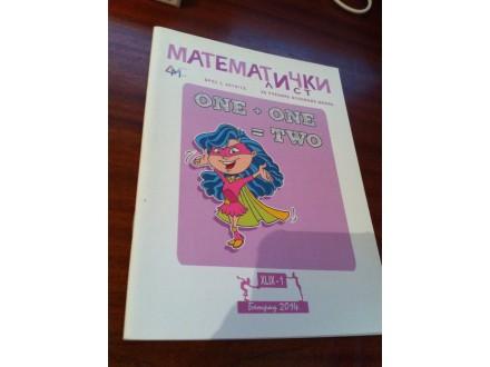 Matematički list broj 1 , 2014-2015
