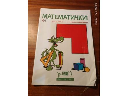 Matematički list broj 1