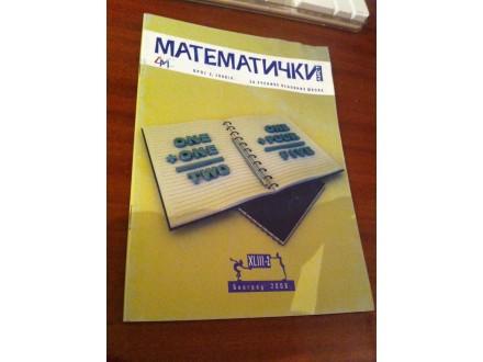 Matematicki list broj 2 2008/9