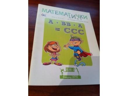 Matematički list broj 2 , 2013-2014