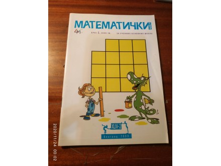 Matematički list broj 2
