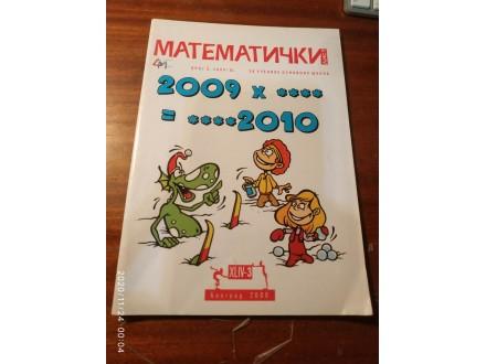 Matematički list broj 3