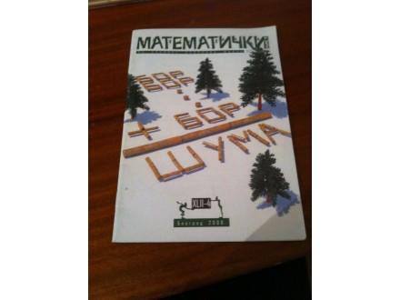 Matematicki list broj 4 2007/2008