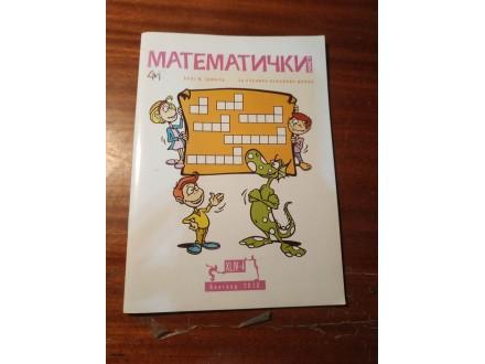 Matematički list broj 4 2009/2010