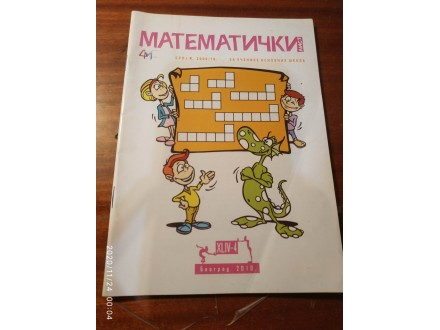 Matematički list broj 4