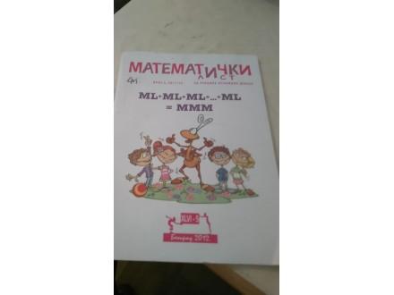 Matematički list broj 5. 2011/12. za osnovnu školu