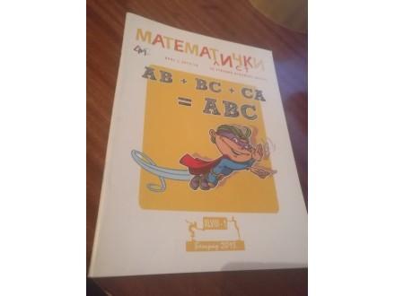 Matematički list za učenike osnovnih škola
