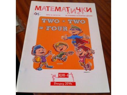 Matematički list