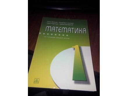 Matematika 1 - Miličić Stojanović Kadelburg Boričić