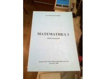 Matematika 1 - dr Slobodan Dajović