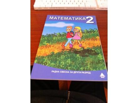 Matematika 2 - radna sveska - Bigz