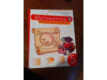Matematika 5 udžbenik Kreativni centar