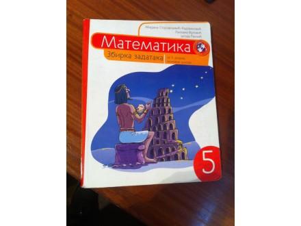 Matematika 5 zbirka Kreativni centar