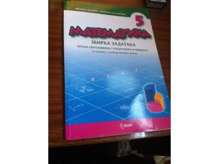 Matematika 5 zbirka Prošić Marjanović