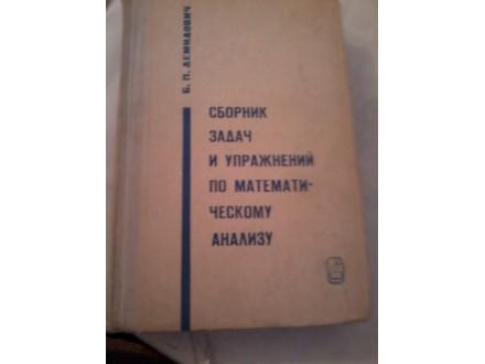 Matematika - Demidovič na ruskom
