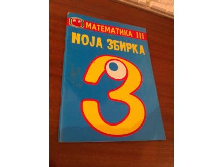Matematika III moja zbirka