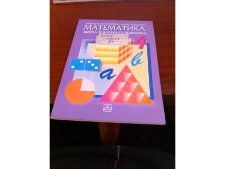 Matematika zbirka zadataka 4 - Zavod
