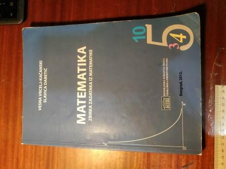 Matematika zbirka zadataka Kaćanski Dabetić