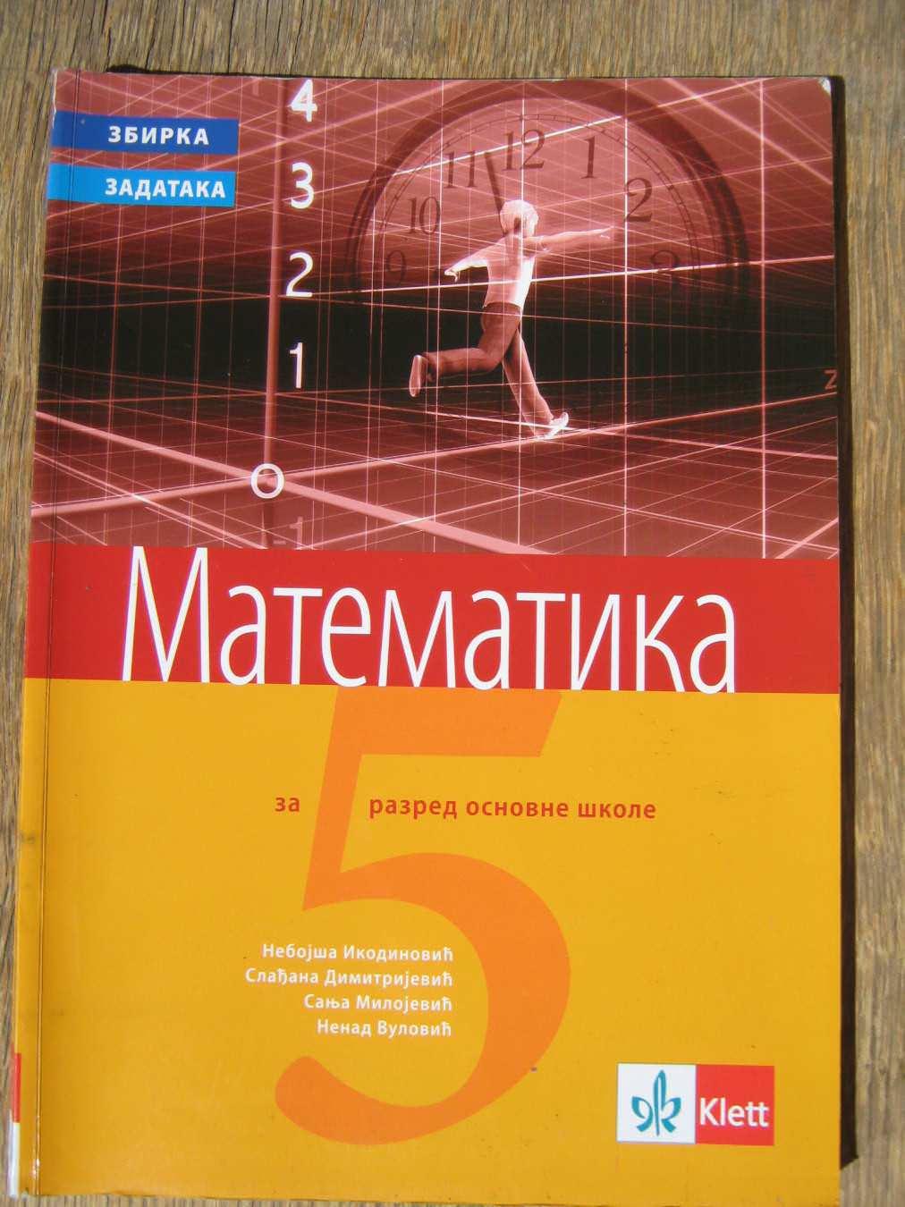 Matematika zbirka zadataka za 5. razred Klett