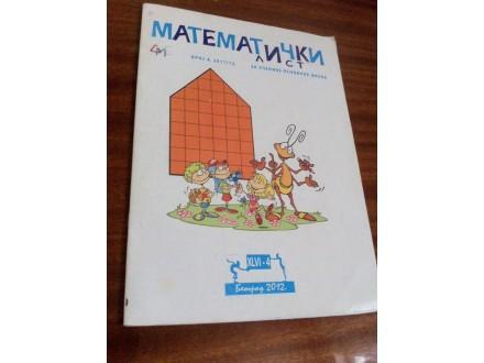 Matmatički list broj 4 , 2011/12