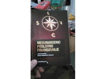Međunarodno poslovno finansiranje - Kozomara