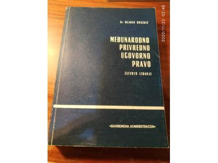 Međunarodno privredno ugovorno pravo Draškić