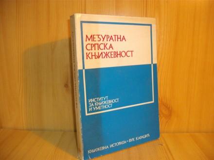 Međuratna srpska književnost
