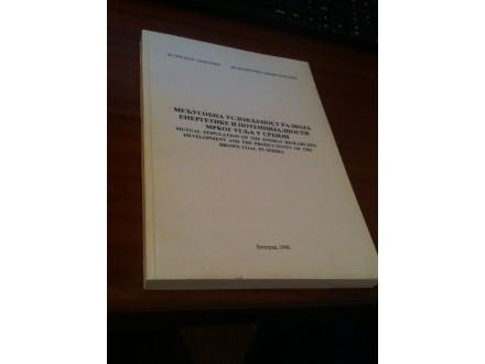 Međusobna uslovljenost razvoja energetike Nikolić