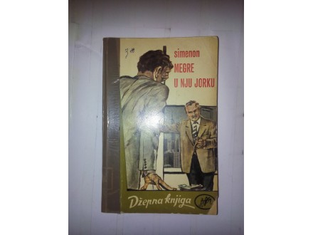Megre u Nju Jorku - Žorž Simenon