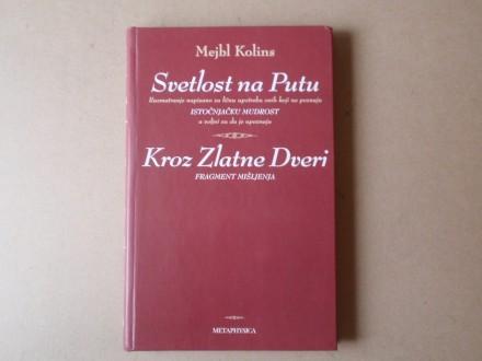 Mejbl Kolins - Svetlost na putu - Kroz Zlatne Dveri
