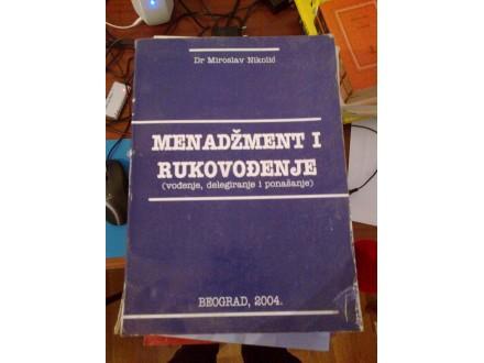 Menadžment i rukovođenje - dr Miroslav Nikolić