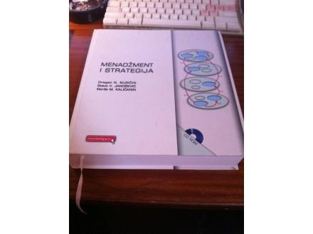 Menadžment i strategija Đuričin Janošević Kaličanin+CD