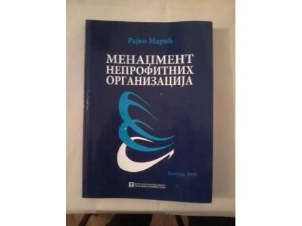 Menadžment neprofitnih organizacija - Rajko Marić