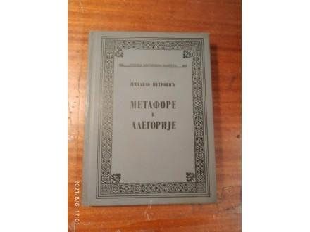 Metafore i alegorije - Mihajlo Petrović
