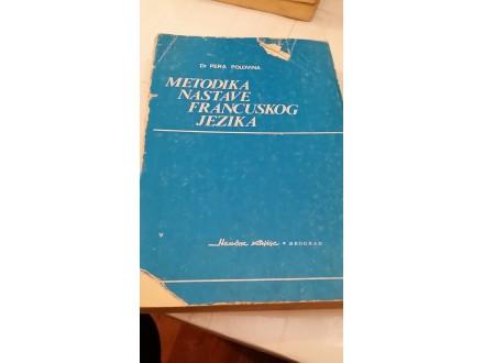 Metodika nastave francuskog jezika - dr Pera Polovina