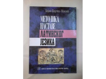 Metodika nastave latinskog jezika - Šijački-Manević
