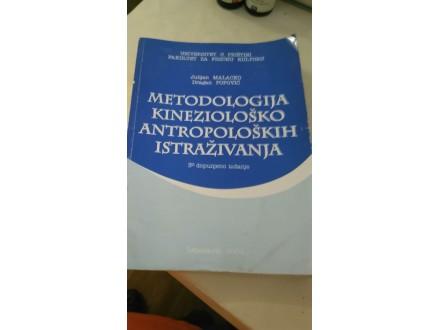 Metodologija kineziološko antropoloških istraživanja