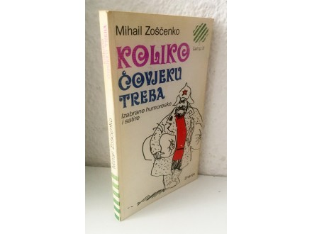 Mihail Zoščenko - Koliko čovjeku treba