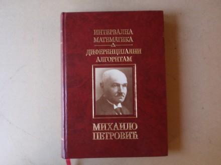 Mihailo Petrović - INTERVALNA MATEMATIKA