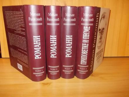 Milan Rankovic - Pripovetke i Pesme 1-4