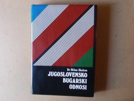 Milan Skakun - JUGOSLOVENSKO BUGARSKI ODNOSI