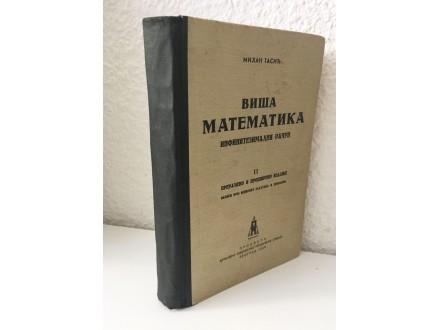 Milan Tasić - Viša matematika
