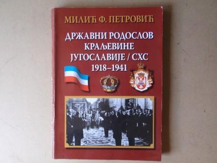 Milić Petrović - DRŽAVNI RODOSLOV KRALJEVINE JUGOSLAV